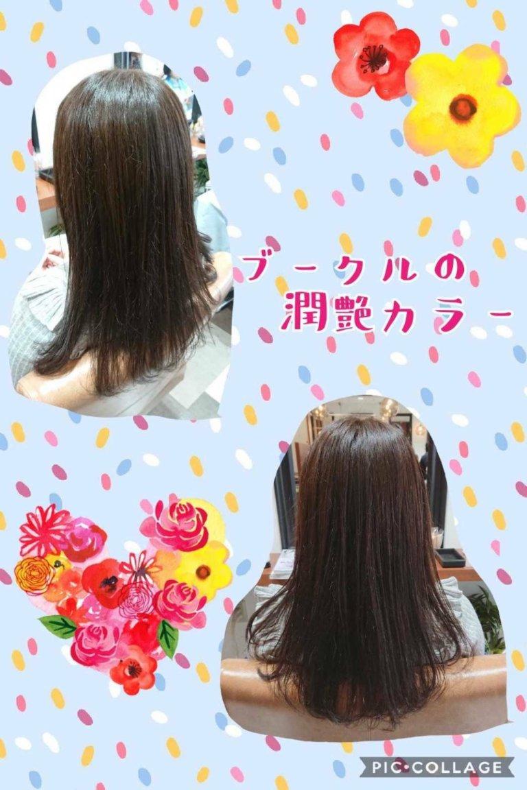 夏のダメージヘアを放置しないで!毛髪再生トリートメント&良草カラーでツヤ髪に✨